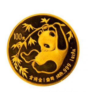 View the Chinese Panda Bullion Coin
