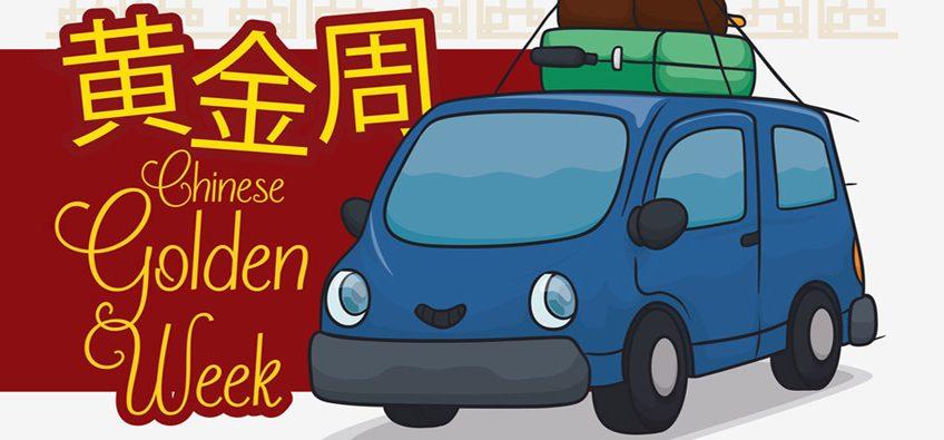 China's Golden Week 2017
